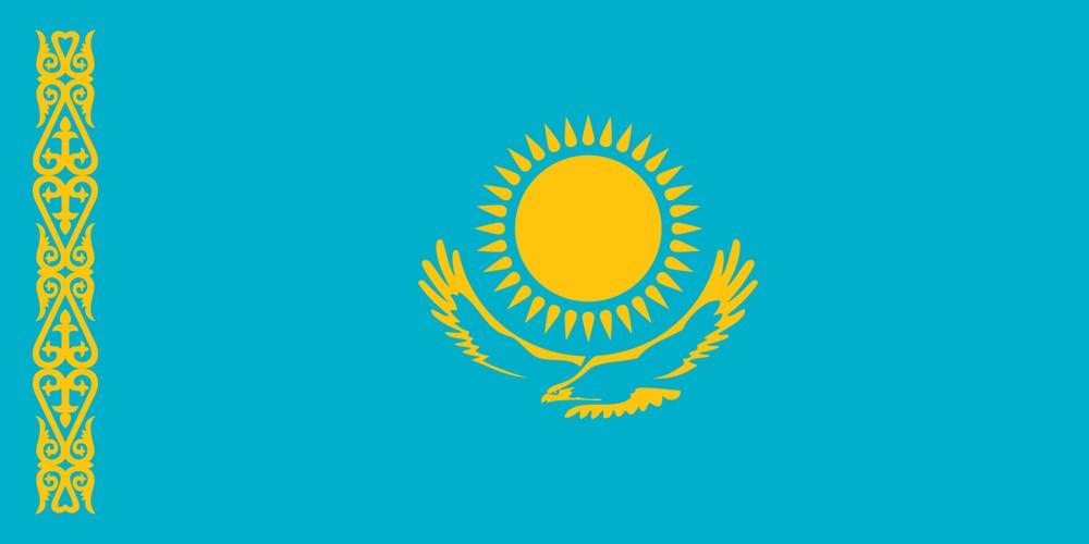 First installment: Kazakhstan & Kyrgyzstan (Big Trip)