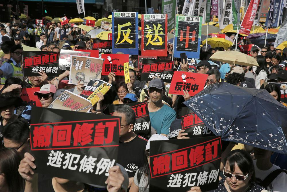 Hong Kong Mass Protests